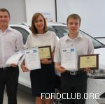 Competition_Ford_Kuga